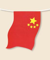 China Bunting - small