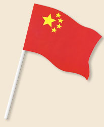 China Handwaving Flags