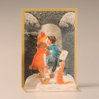Christmas Cascade Card - Christmas Kiss