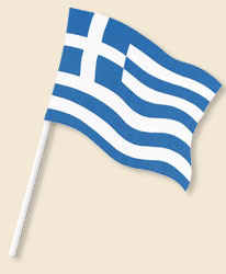 Greece Handwaving Flags