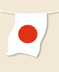 Japan Bunting - small